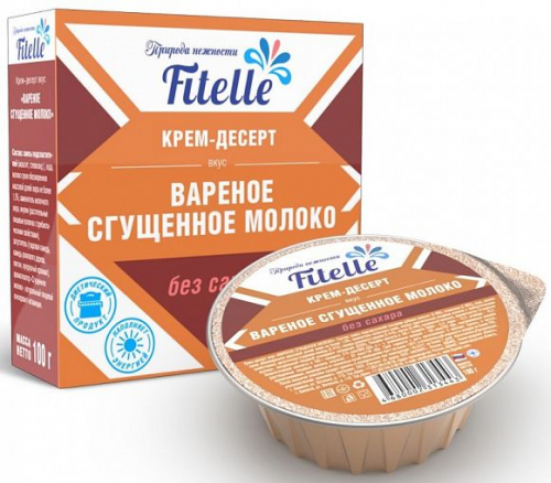 Cгущенное молоко варенное 100гр (Fitelle)