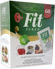 Сахарозаменитель саше 60шт (FitParad 7)