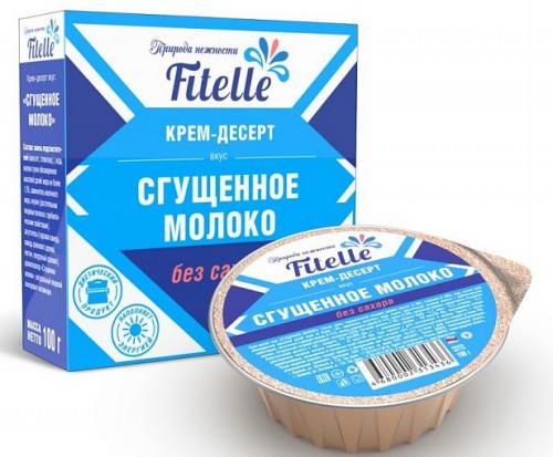Сгущенное молоко 100гр (Fitelle)