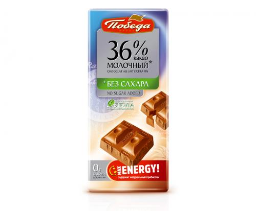 Молочный шоколад 100гр (Победа)