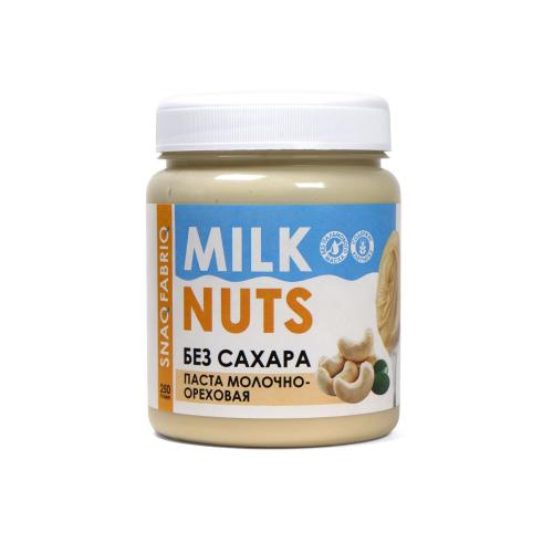 Паста Молочно ореховая 250гр (SNAQ FABRIQ)