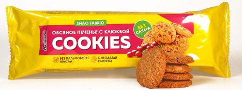 Печенье овсяное с Клюквой 180гр (SNAQ FABRIQ)