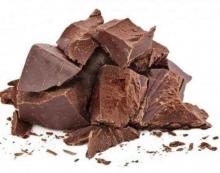 Какао тертое 200гр