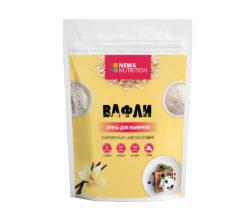 Смесь для выпечки вафель Ваниль 200гр (Newa Nutrition)