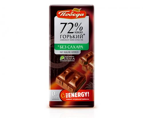 Горький шоколад 100гр (Победа)