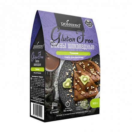 Смесь для выпечки Блины шоколадные 300гр (Полеззно)
