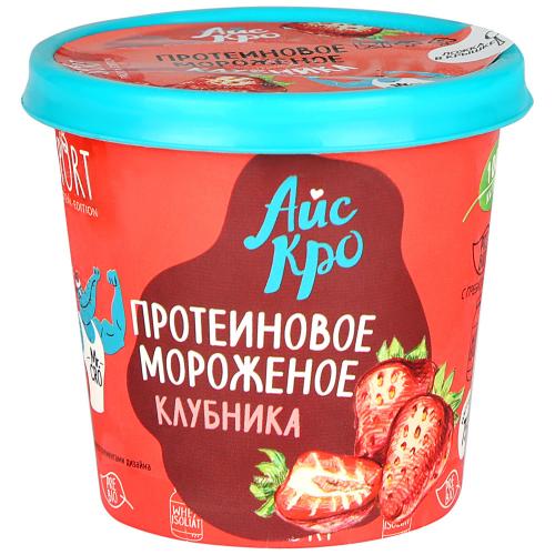 Мороженое Клубника с протеином 75гр (Айс Кро)