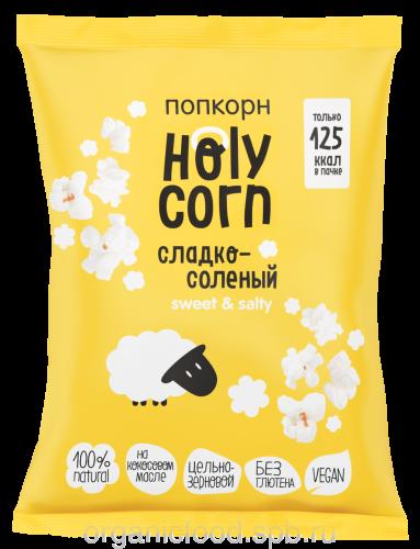 Попкорн Сладко-соленый 80гр (Holy Corn)