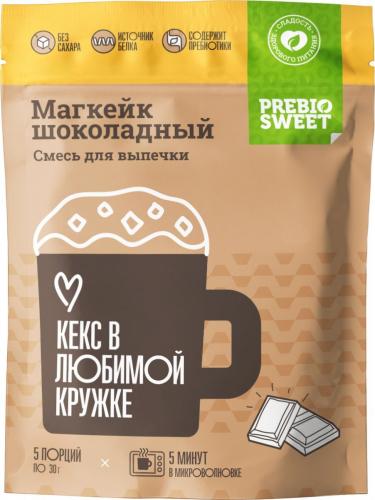 Смесь Магкейк шоколадный 150гр (Prebio Sweet)