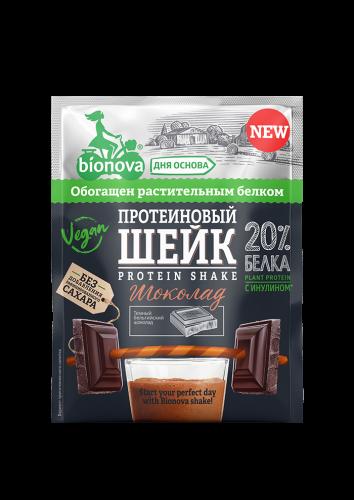 Протеиновый шейк Шоколад 25гр (Bionova)