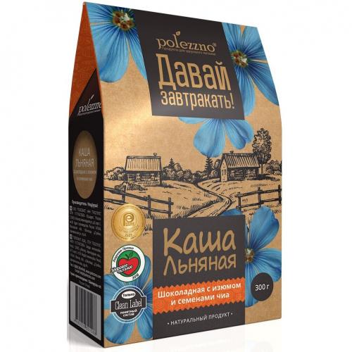 Каша Льняная шоколадная с изюмом и семенами чиа 300гр (Полеззно)