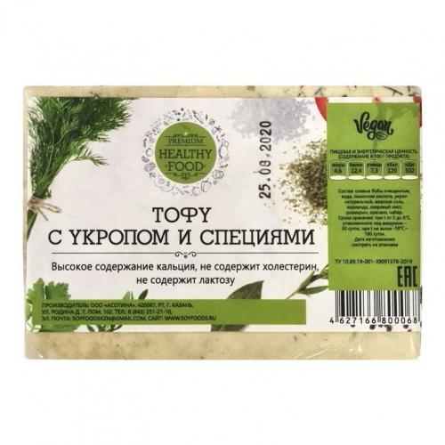 Тофу с укропом и с специями (Healthy Food)