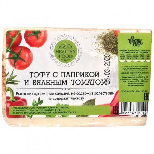 Тофу с паприкой и вяленым томатом (Healthy Food)