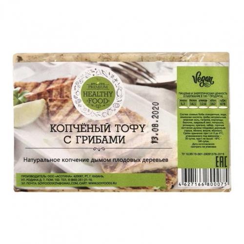 Тофу копченный с грибами (Healthy Food)