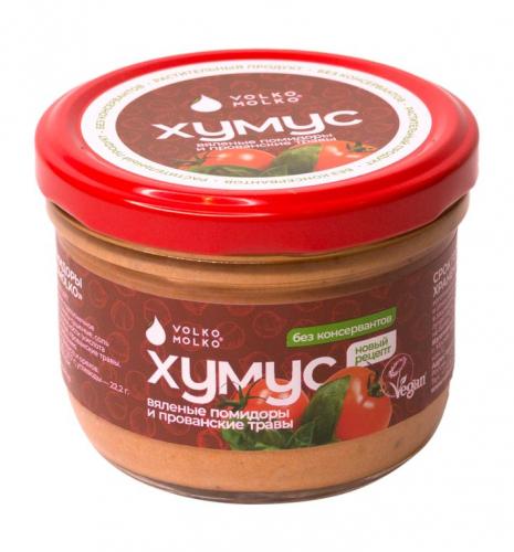 Хумус Вяленые помидоры и прованские травы 200гр (Volko Molko)