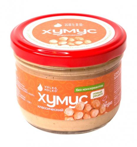 Хумус Классичесикий 200 гр (Volko Molko)