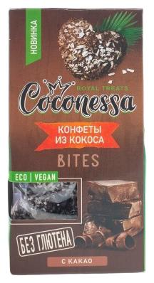 Конфеты кокосовые Какао (Coconessa)