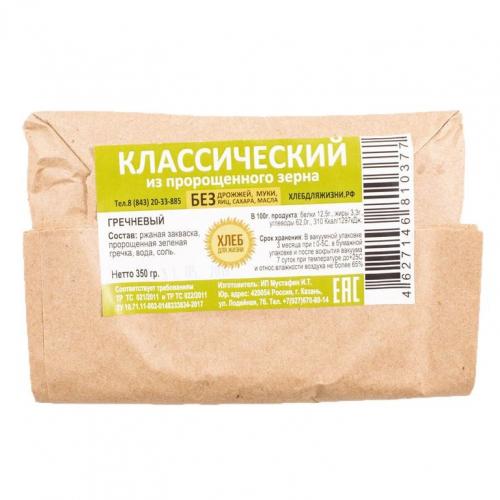 Хлеб Гречневый 350гр (Хлеб для Жизни)