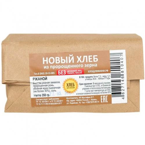 Хлеб Ржаной 350гр (Хлеб для Жизни)
