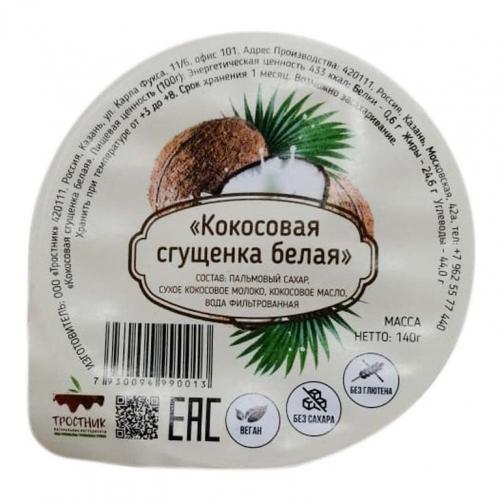 Кокосовая сгущенка белая 140гр (Тростник)