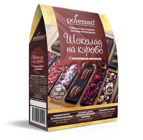 Набор Шоколад на кэробе 300гр (Полеззно)